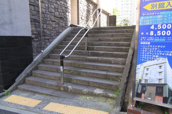三組坂・石階段