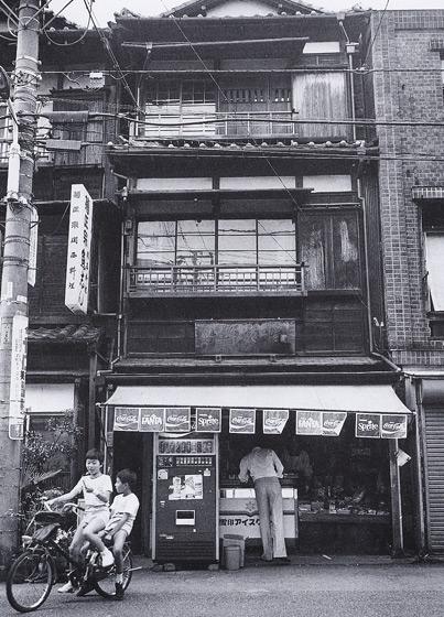 湯島天神下・三好菓子店
