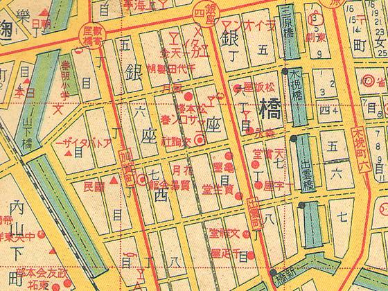 戦前の銀座地図