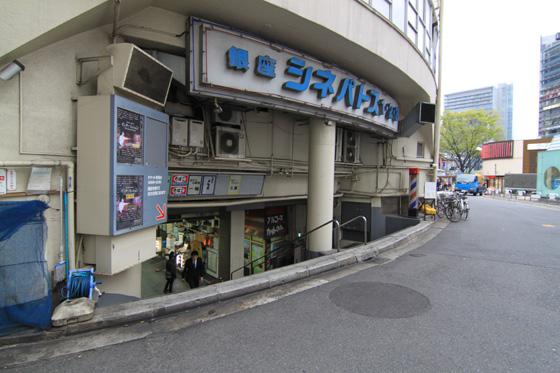 三原橋地下街(銀座シネパトス) その02