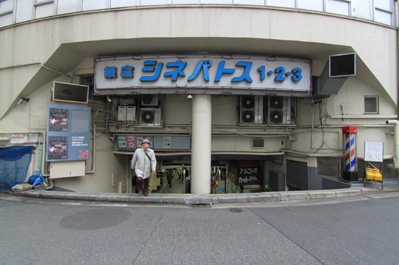 三原橋地下街(銀座シネパトス) その03