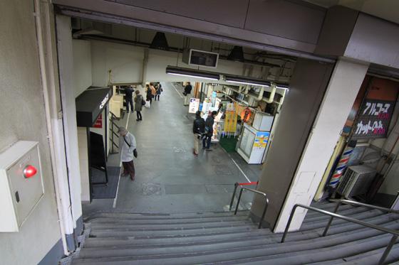 三原橋地下街(銀座シネパトス) その04
