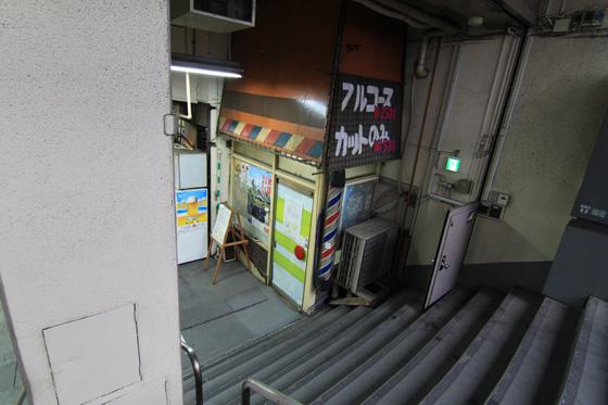 三原橋地下街(銀座シネパトス) その06