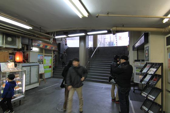 三原橋地下街(銀座シネパトス) その09