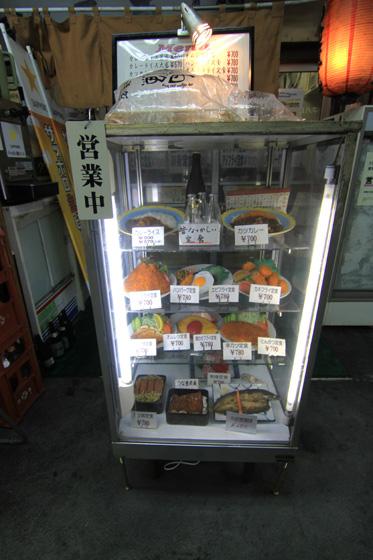 三原橋地下街(銀座シネパトス) その10