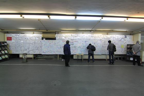 三原橋地下街(銀座シネパトス) その13