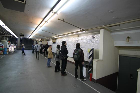 三原橋地下街(銀座シネパトス) その20