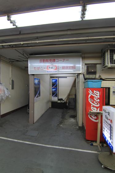 三原橋地下街(銀座シネパトス) その22