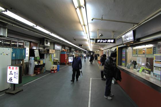 三原橋地下街(銀座シネパトス) その24