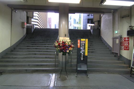 三原橋地下街(銀座シネパトス) その26