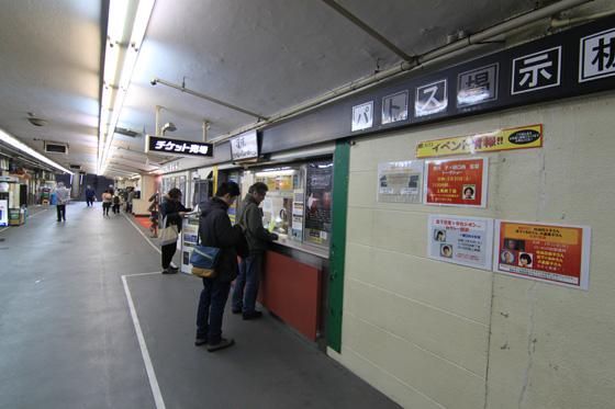 三原橋地下街(銀座シネパトス) その27