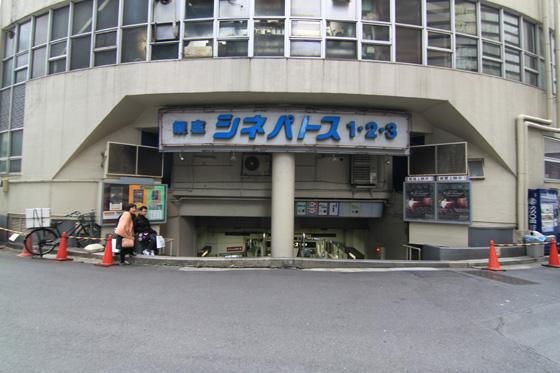 三原橋地下街(銀座シネパトス) その29