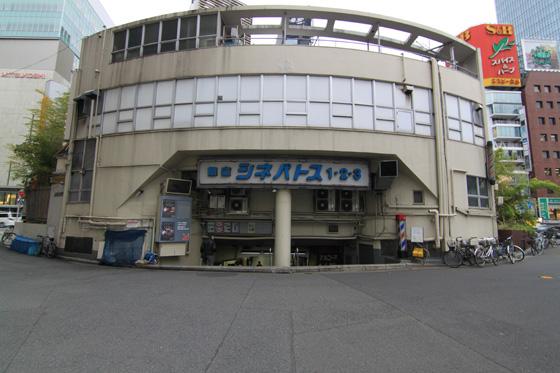 三原橋地下街(銀座シネパトス) その30