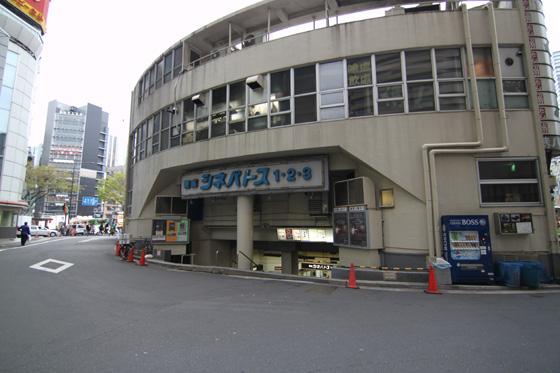 三原橋地下街(銀座シネパトス) その32