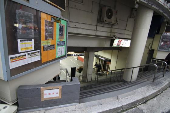 三原橋地下街(銀座シネパトス) その33