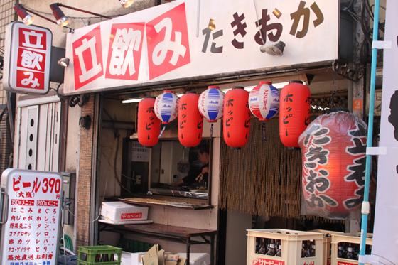 上野アメ横「立呑み たきおか」