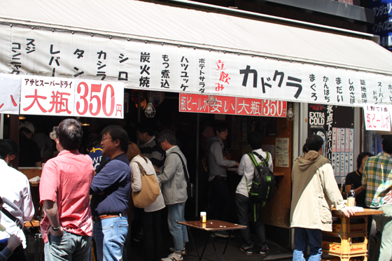 上野アメ横「立飲み カドクラ」