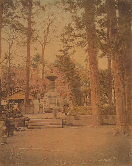 明治8年の彰義隊士墓
