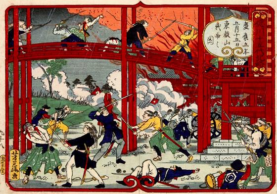 東叡山戦争の図