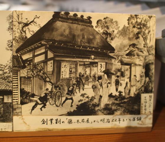 羽二重団子・創業期の店舗
