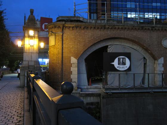 改装中の旧万世橋駅ガード下