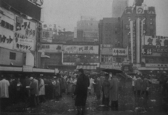 昭和34年の新橋駅西口広場