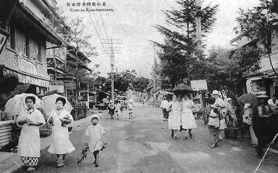 戦前の軽井沢 その1