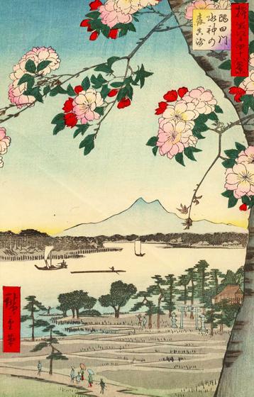 広重「隅田川水神の森真崎」