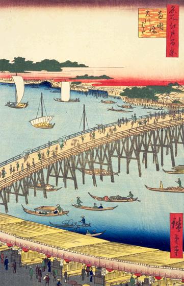 広重「両国橋 大川ばた 」