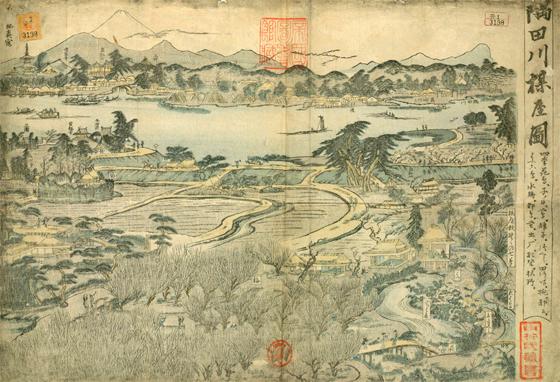隅田川梅屋敷