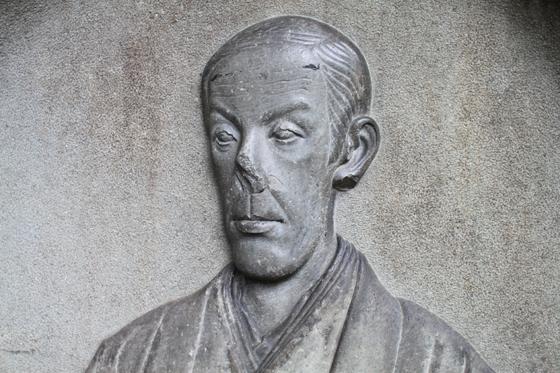 成島柳北の碑、アップ