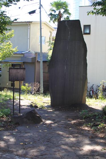 墨堤植桜の碑