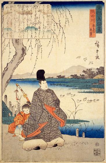 広重「隅田川都鳥の故事」