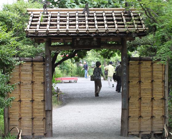 向島百花園、入口の扁額