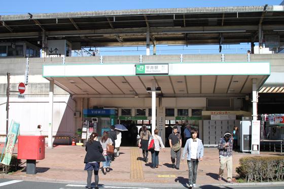 総武線・平井駅