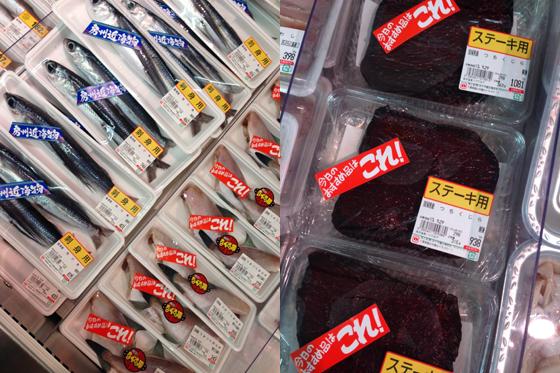 館山のスーパー(鮮魚売り場)