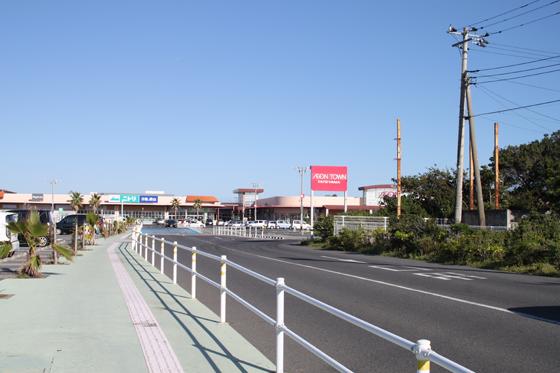 館山・イオンモール