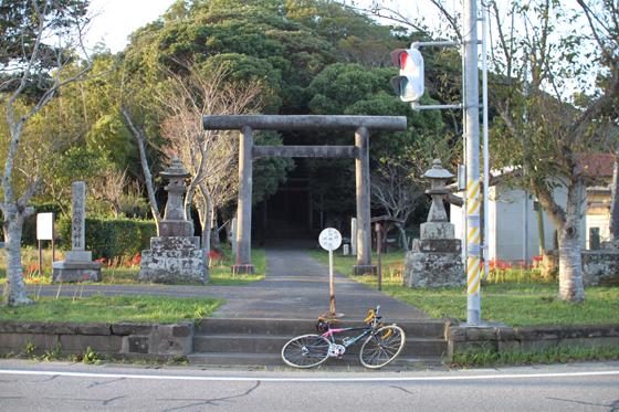 船越鉈切神社