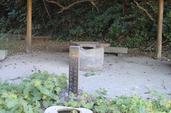 矢尻の井戸