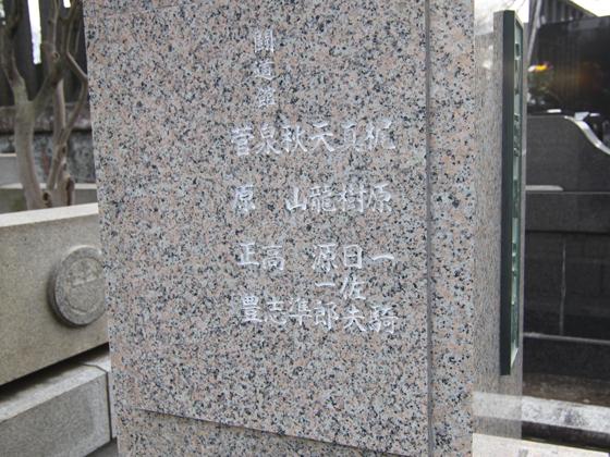 力道山銅像横