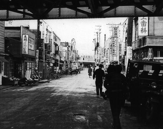 渋谷大和田通り(昭和30年代)