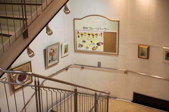 西村フルーツパーラー・階段