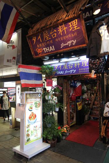 アメ横・タイ料理屋