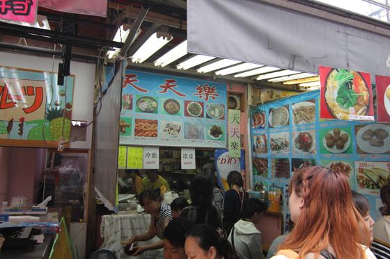 アメ横・朝鮮族系の店