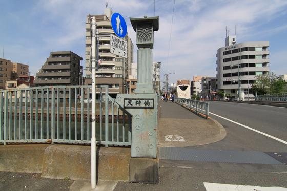 亀井戸・天神橋