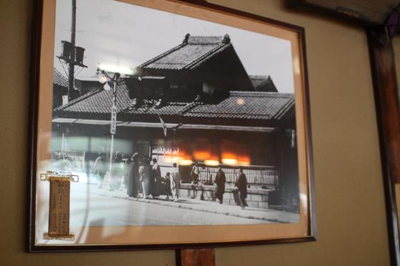船橋屋・旧店舗