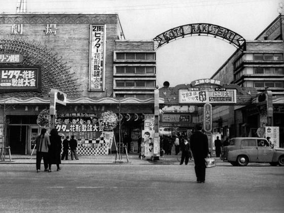 昭和28年頃の江東楽天地