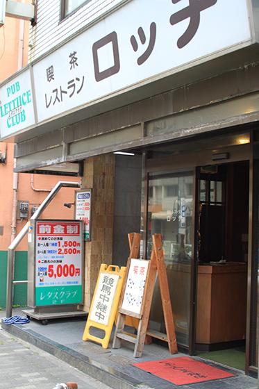 ダービー通りの喫茶店
