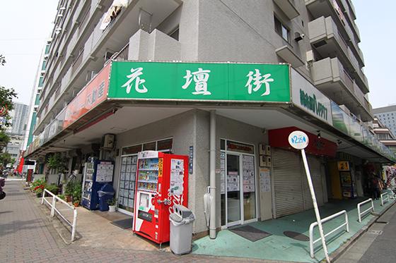 錦糸町・花壇街