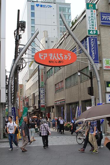 錦糸町・駅ビル通り